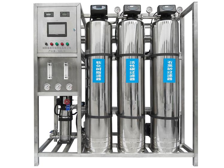 水處理設備|反滲透純水設備|EDI工業純水設備|超純水設備|除鐵錳過濾器|軟化水設備|中水回用設備|超濾凈水設備|去離子水設備|